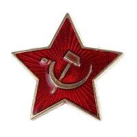 """Значок """"Звезда"""""""