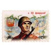 "Магнит ""23 февраля"" (солдат)"