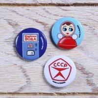 Набор значков «СССР. Ностальгия»