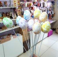 Декор топпер Яйцо, 4 см