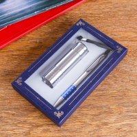 Набор подарочный Ручка, фонарик