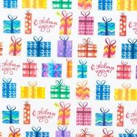 Бумага упаковочная крафтовая «Новогодние подарки», 50×70см