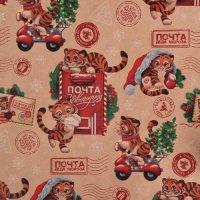 Бумага упаковочная крафтовая «Новогодняя почта», 50×70см