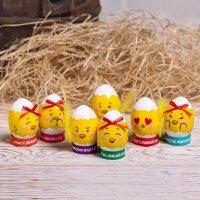 Набор для украшения яиц «Смешные цыплятки»