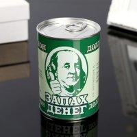 Сувенирная банка «Запах денег»
