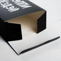 Коробка складная «Хэппи пёздэй»