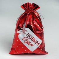 Мешочек подарочный парча «Новогодний подарок», 16 х 24 см
