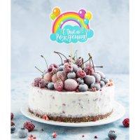 """Топпер в торт """"С Днем рождения"""", радуга"""