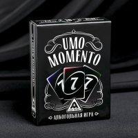 Настольная игра «UMOmomento. Alco»