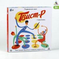 Подвижная игра «Твист-р» с фантами