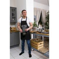 Фартук кухонный «Шеф-повар № 1»