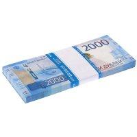 Пачка купюр 2000 рублей