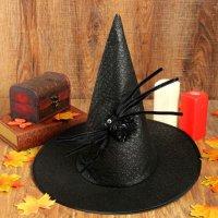 Карнавальная шляпа «Конус», с пауком