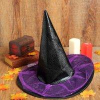 Карнавальная шляпа «Конус», с вуалью