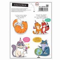 Бумажные наклейки «Кот пофигист»