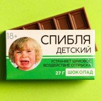 Шоколад молочный «Детский»