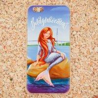 """Чехол на телефон IPhone 6 """"Владивосток. Русалка"""""""