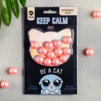 Увлажняющее масло в капсулах Keep calm and be a cat, 12 шт