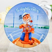 Тарелка декоративная «Владивосток. Тигр-моряк»