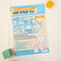 """Плакат для новорожденного """"Наш малыш"""", Me To You"""
