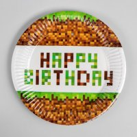 Тарелка бумажная Happy birthday!, 10 шт