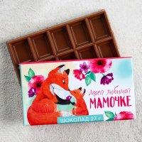 Шоколад «Моей мамочке»