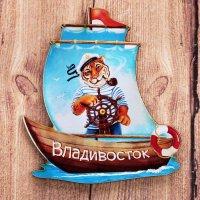 "Магнит в форме корабля ""Владивосток. Тигр"""