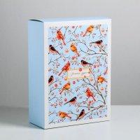 Коробка складная «Новогодний подарок», 22×30×10 см
