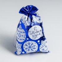 Мешочек подарочный парча «С Новым годом», синий, 16×24 см