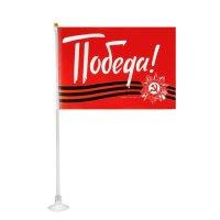 """Флаг на присоске """"Победа!"""""""